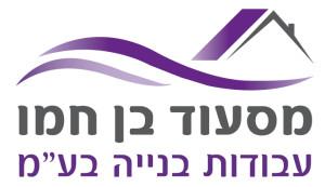 לוגו מסעוד בן חמו
